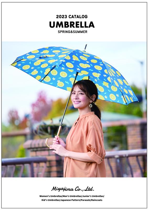 2021 Spring & Summer カタログ